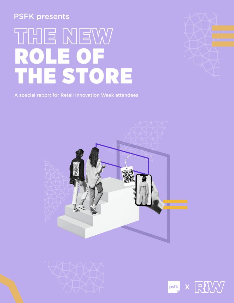 The New Role Of The Store
